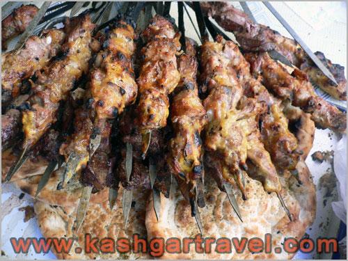 Uyghur Kebab