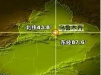 Magnitude Earthquake hit Urumqi