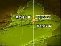 Magnitude Earthquake hit Urumqi